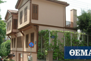 Atatürk's house in Thessaloniki needs to become a Greek Genocide museum – Opinion